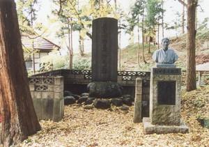 松田甚次郎記念碑(鳥越八幡神社)