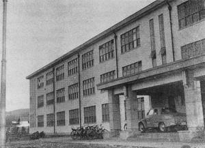 県立新庄病院(昭和28年)