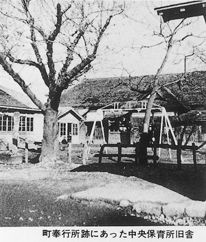中部保育所旧舎(現新庄市民プラザ構内)