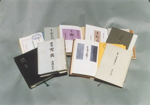 郷土出版の歌集