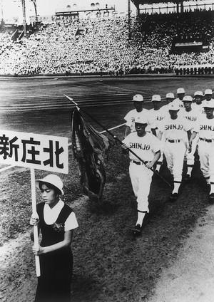 新庄北高甲子園出場開会式(昭和34年)
