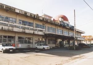 最上広域教育研究センター(平成10年)