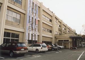 県立新庄農業高校(平成10年)