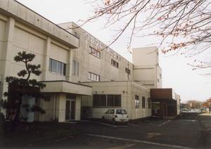 ポリテクセンター新庄(旧職業訓練校、平成10年)