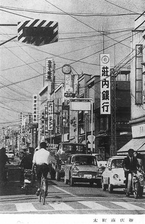 南本町商店街(昭和42年ころ)