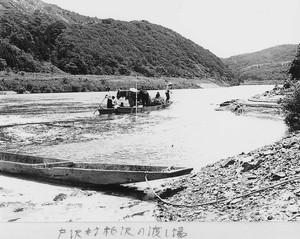 最上峡の渡し場(戸沢村)