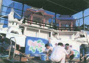 屋台作り(千門町)