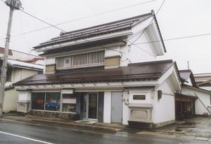 新庄信用金庫万場町支店(旧清水呉服店)