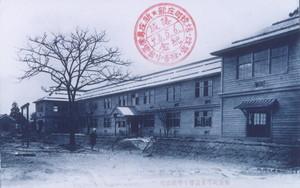 新庄尋常高等小学校(明治43年)