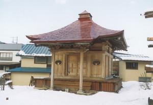 積雲寺閻魔堂(旧観音堂)