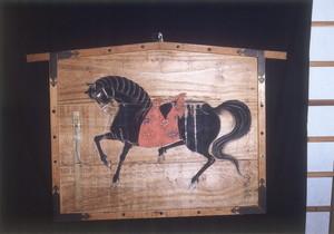 繋馬図(大絵馬)