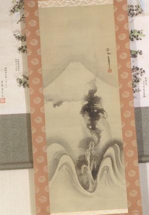 戸沢正令 富士越山龍図