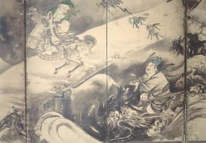 菊川淵斎 孔清公天帝に沓を捧げる図(部分)