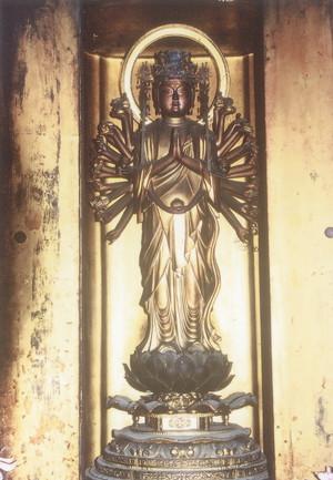 木造 千手観音菩薩像
