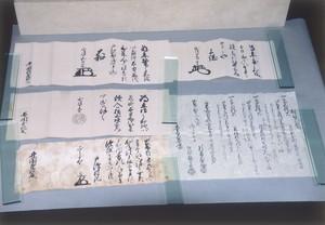 新庄藩歴代藩主の書状(五代正諶、六代正産、九代正胤、十一代正実の各書状)