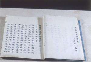 羽陽仙北伝記