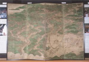 新庄領内絵図屏風(中央隻)