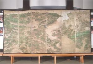 新庄領内絵図屏風(左隻)