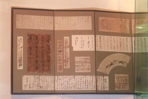 大山格之助書状(屏風貼り)(左隻)