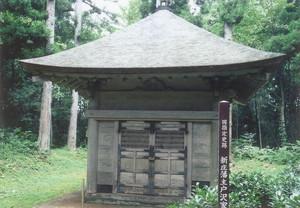 新庄藩主戸沢家墓所(桂嶽寺境内)