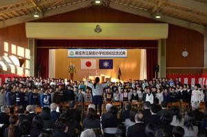 泉田小学校閉校記念式