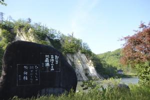 八向の石碑