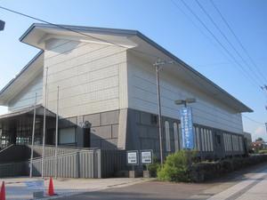 ふるさと歴史センター